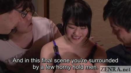 mutou tsugumu surrounded by horny men