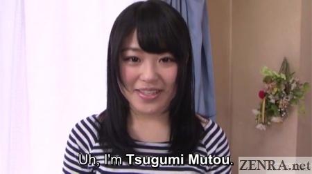welcome tsugumi mutou