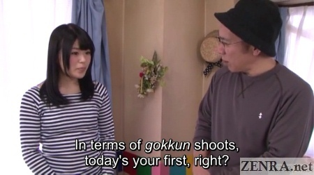 first ever av gokkun shoot