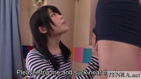 mutou tsugumi prepares to strip juice man