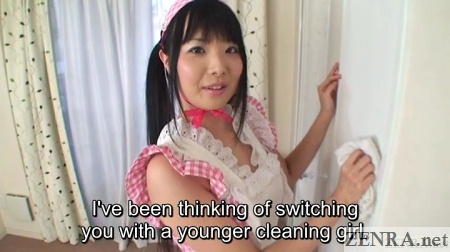 japanese maid at risk of losing job