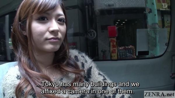 japanese elevator reverse nanpa challenge