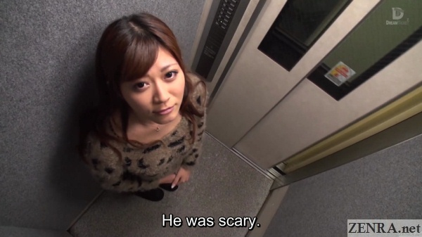 satou haruki elevator nanpa fail