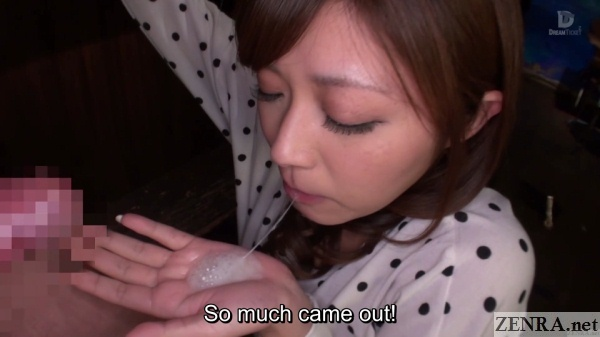 cfnm satou haruki empties cum out of mouth