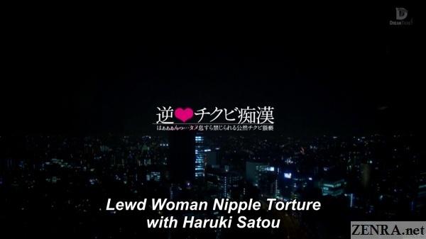lewd woman nipple torture haruki satou