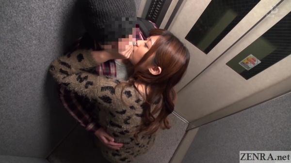 haruki satou kisses amateur man in elevator