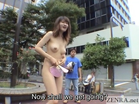 japanese public nudity naked woman with fans