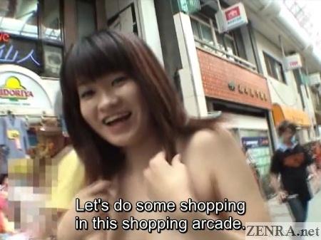 stark naked at japanese shopping arcade