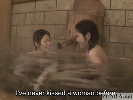 japanese lesbians take a bath together