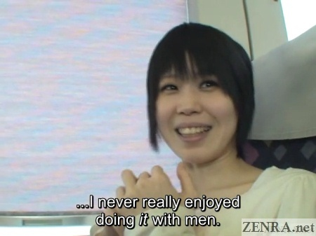 amateur japanese woman previous bad sex experience