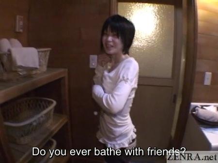 shy pale amateur strips for bath