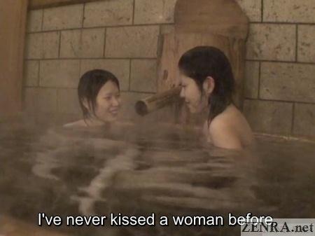 japanese lesbians take a bath together