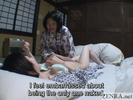 japanese enf shy lesbian with clothed friend