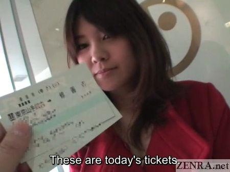 bullet train tickets handed to amateur