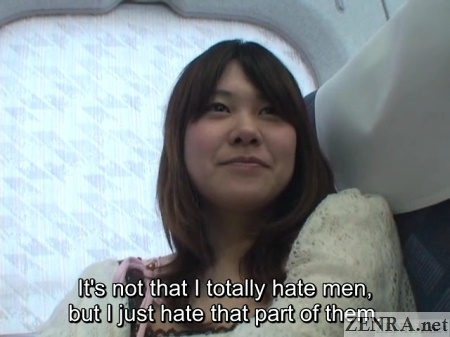 japanese woman confesses distate for passionate men