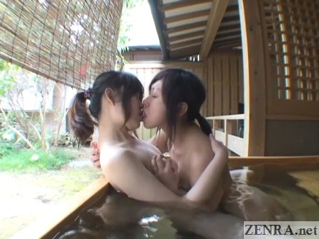 outdoor bathhouse kissing japanese lesbians