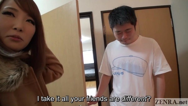 fetish friend tanaka and mizushima ai