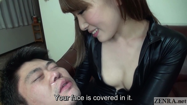 half exposed mizushima ai with spit soaked fan