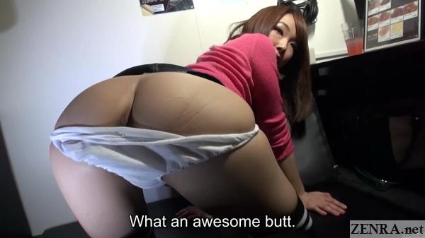 ai mizushima half dropped panties butt facing camera