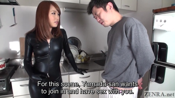 otaku fan wants to have sex with ai mizushima