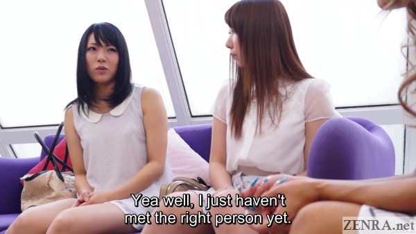 japanese woman admits dating dry spell