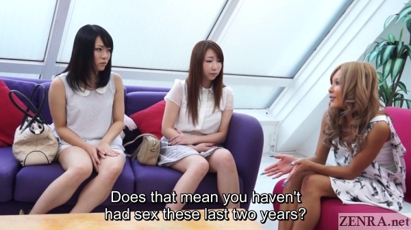 extreme dating dry spell for japanese woman