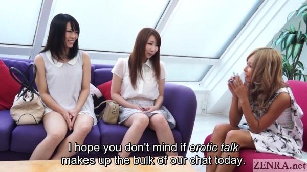 japanese amateur erotic talk with tsubasa miyashita