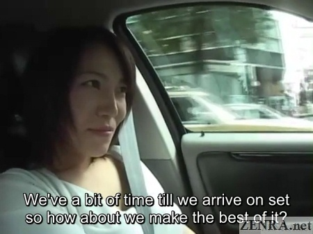 japanese wife in car with av director