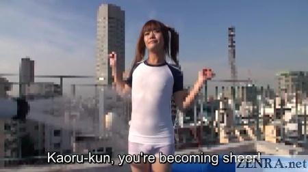 exposed japanese cross dresser on rooftop sheer swimsuit