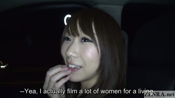 japanese av star filmed in car by curious cameraman