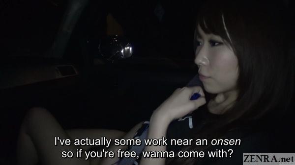 onsen invitation to hitomi oki