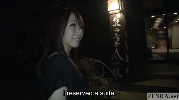 hitomi oki and jun odagiri arrive at onsen