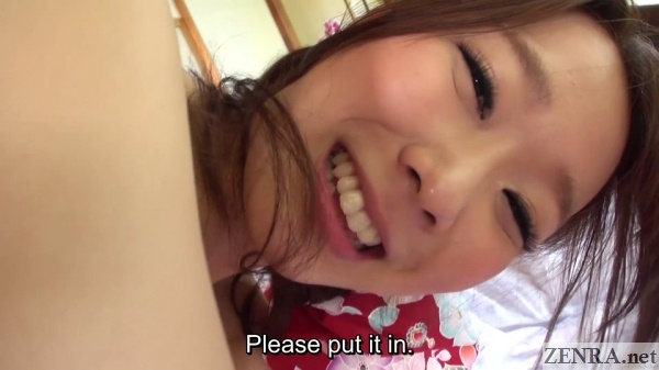 hitomi oki asks for it