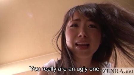 tsubaki katou surprised at ugly pet