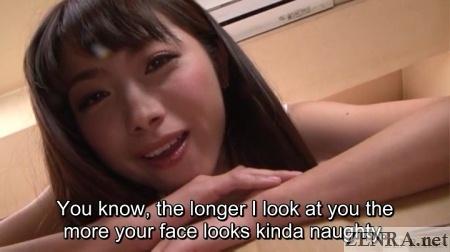 katou tsubaki turned on by ugly pet