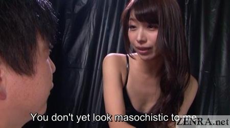 mistress tsubaki katou with naked slave