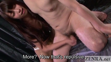 mistress katou tsubaki squirting male orgasm