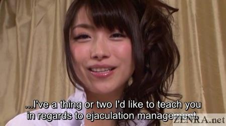 ejaculation management with katou tsubaki