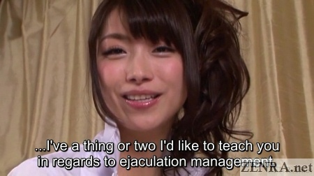 ejaculation management with katou tsubaki