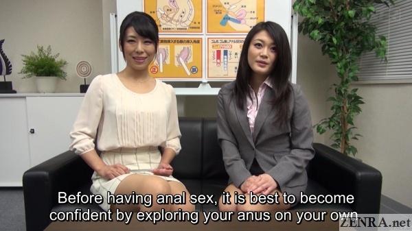 japanese self anal exploration seminar