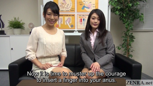 anal analyst anus inspection self check lecture