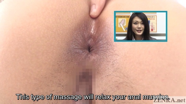 anus of japanese woman