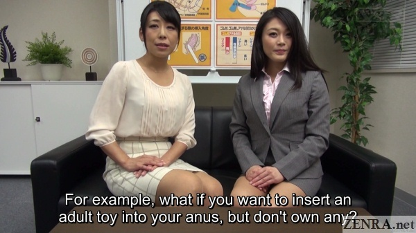 household use anal toy seminar