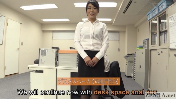 desk space anal sex in japanese office