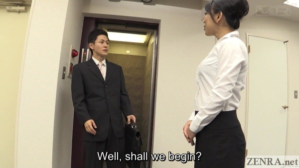 japanese female boss confronts coworker exiting elevator for anal sex