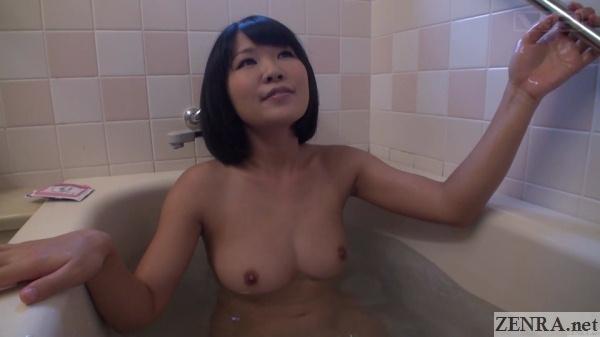 bathing takazawa saya