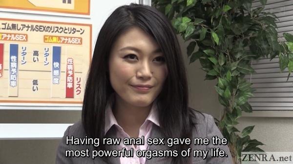 kyoko nakajima anal sex reflection
