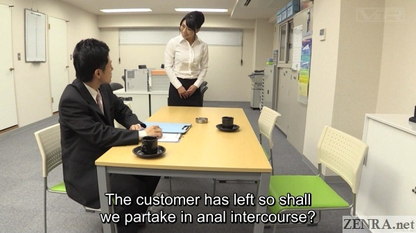 anal sex in japanese office with female boss