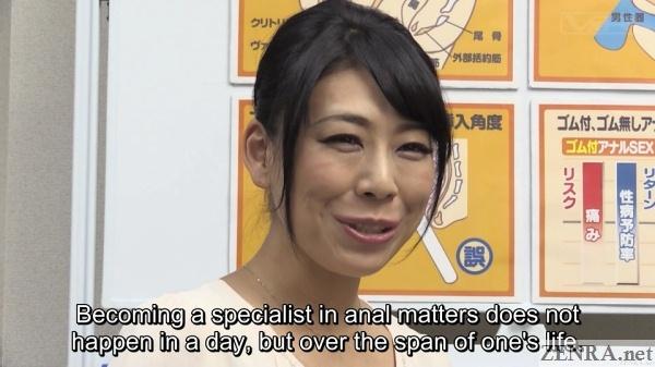 maki aoyama anal analyst lecture