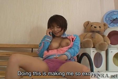 phone masturbation with haruna mai